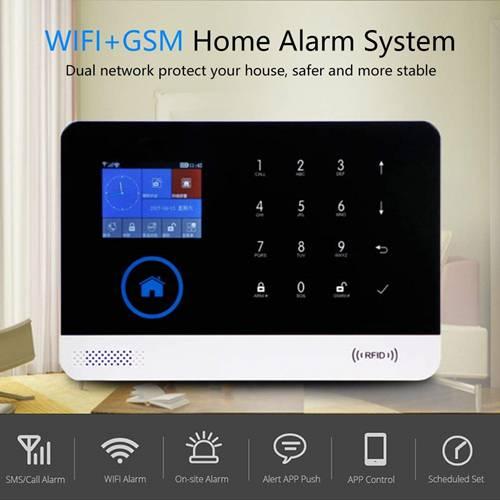 Alarm Wireless System Jammer