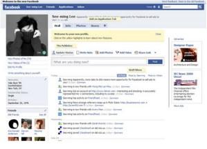 2008 – The App Era