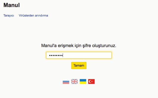 manul-1