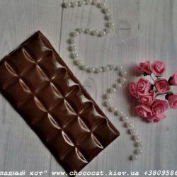 Шоколад ручной работы. Плитка шоколада
