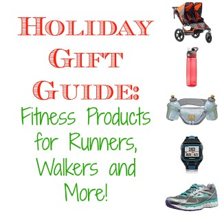 holiday-gift-guide-fitness-products