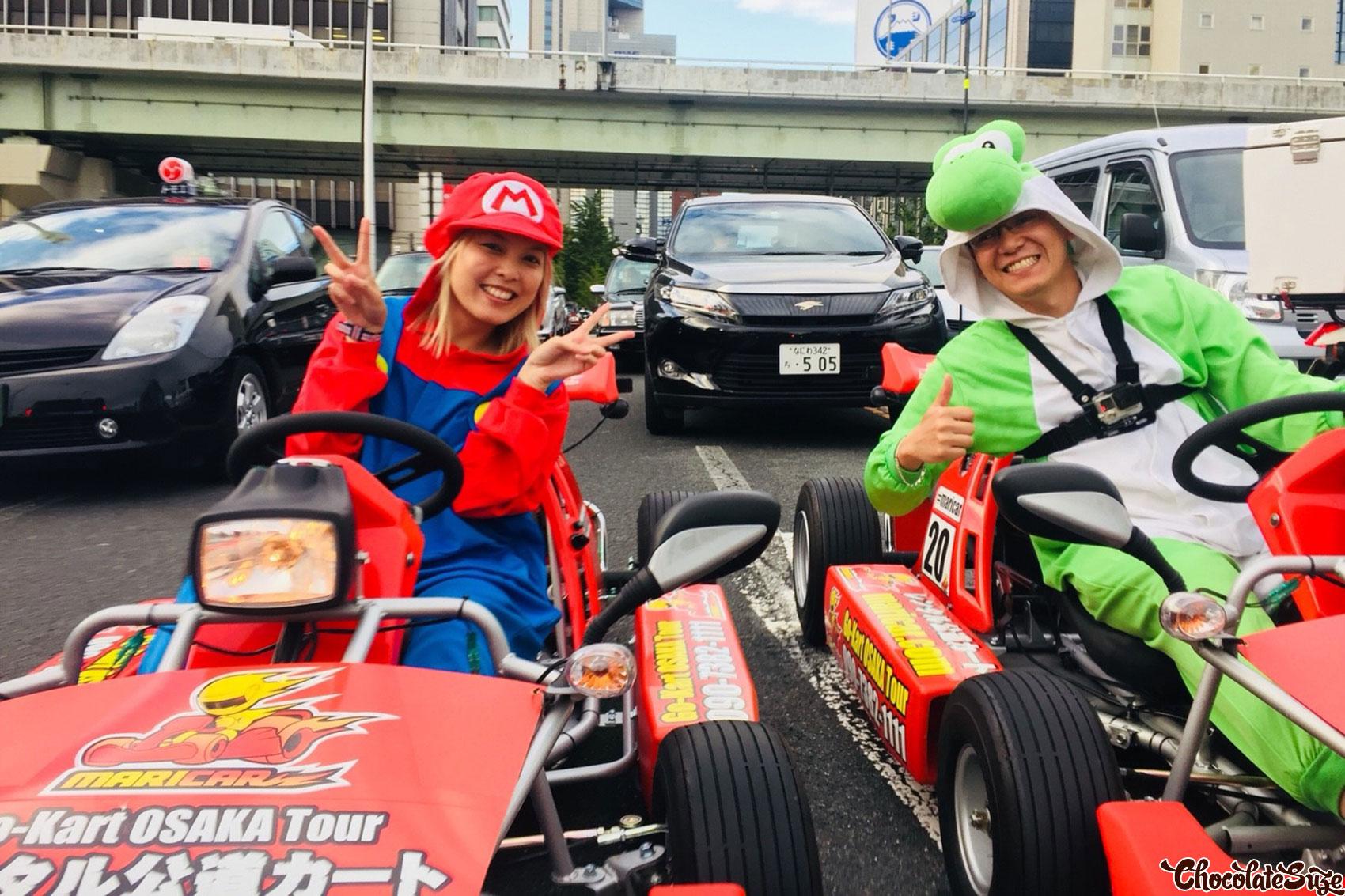 Driving Mario Kart with MariCar Osaka