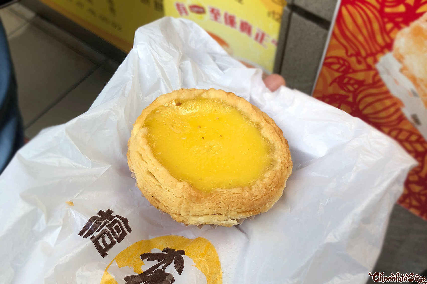 Hong Kong, Honolulu egg tart