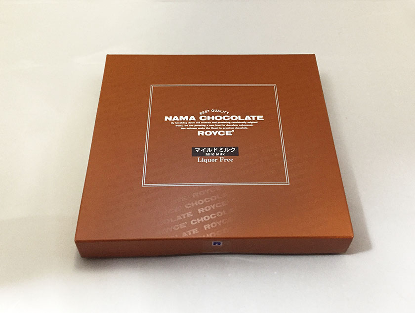 『ロイズ』の「生チョコマイルドミルク」マイルドなチョコレート色