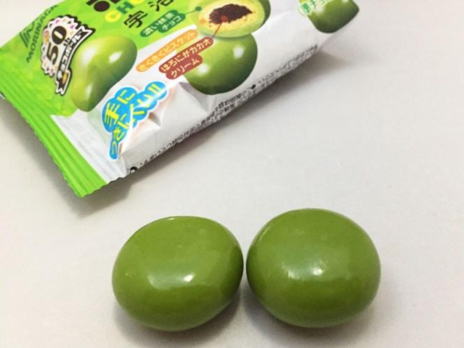 『森永』の「チョコボール宇治抹茶」大きめ緑のチョコボール