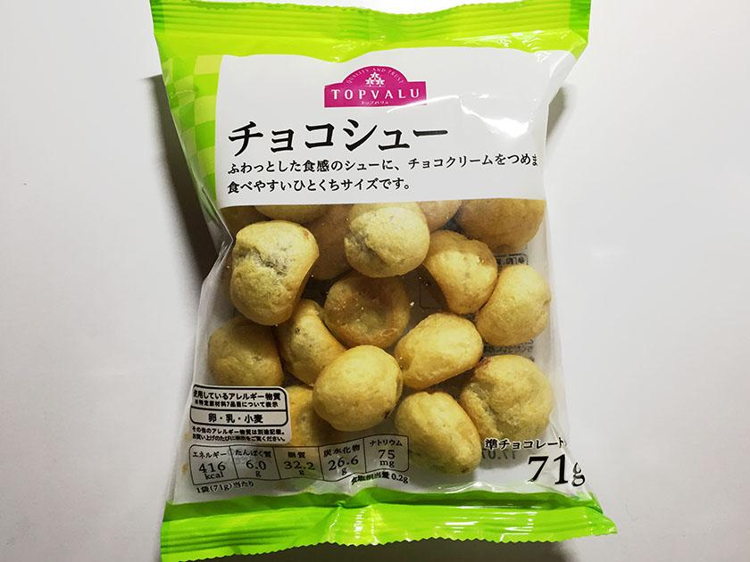『トップバリュ』の「チョコシュー」プライベートブランドのお菓子