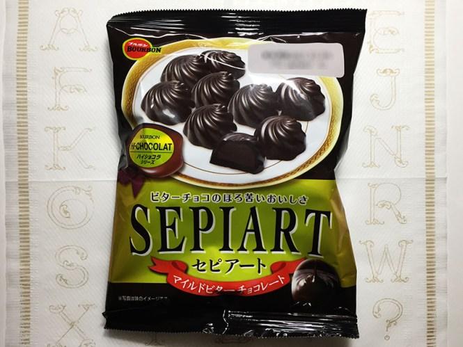 『ブルボン』の「セピアートマイルドビターチョコレート」黒いパッケージ