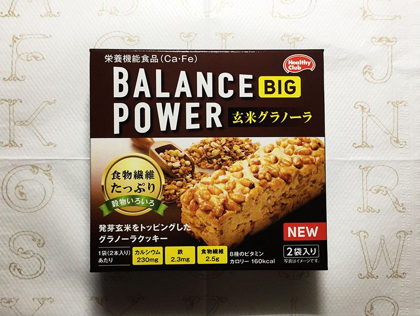 『ハマダコンフェクト』の「バランスパワービッグ玄米グラノーラ」栄養機能食品(Ca-Fe)