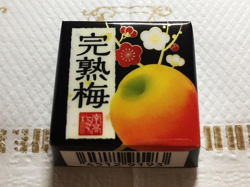 『チロル』の「完熟梅チロルチョコ」和風パッケージ