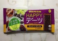 『UHA味覚糖』の「HAPPYデーツラムレーズン味」デーツのお菓子