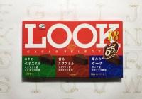 『不二家』の「LOOK18カカオセレクト」3種類のカカオ豆使用
