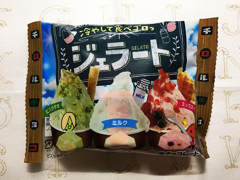 『チロルチョコ』の「冷やして食べゴロっジェラート」3種類