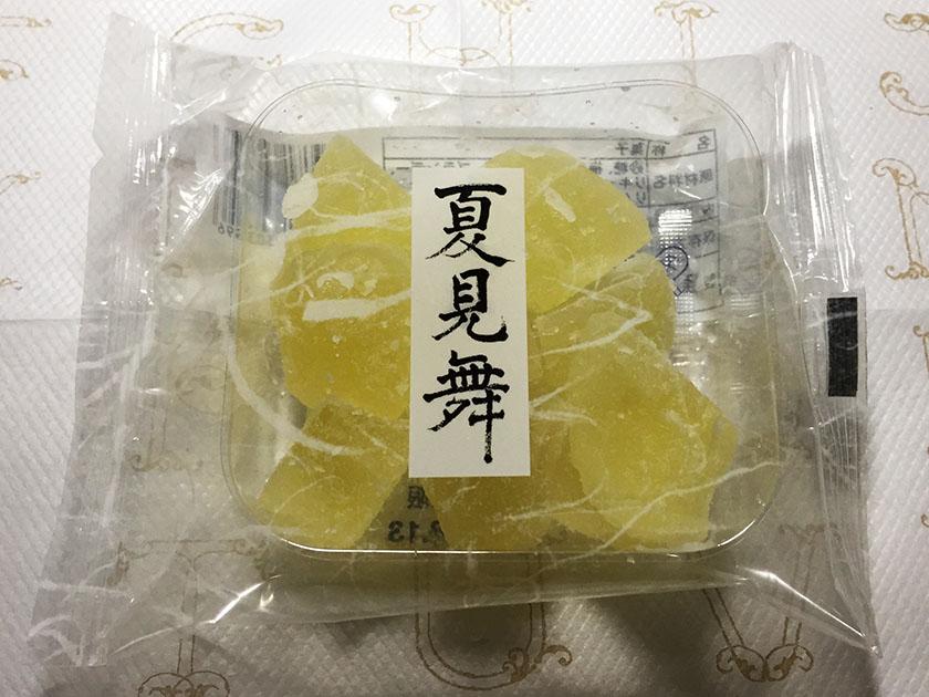『六花亭』の「夏見舞」レモン色だけど梅ゼリー