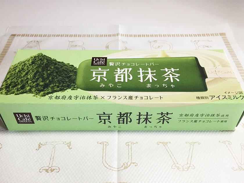 『ウチカフェスィーツ』の「贅沢チョコレートバー京都抹茶」京都抹茶と書いてみやこまっちゃと読むみたいな