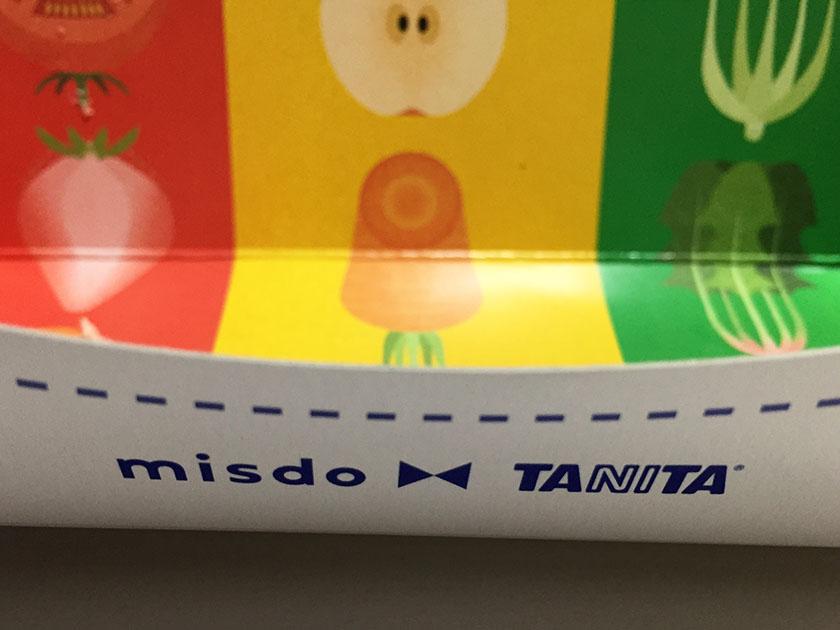 『ミスドミーツタニタ』の「ベジポップ3個入」ミスドミーツタニタ