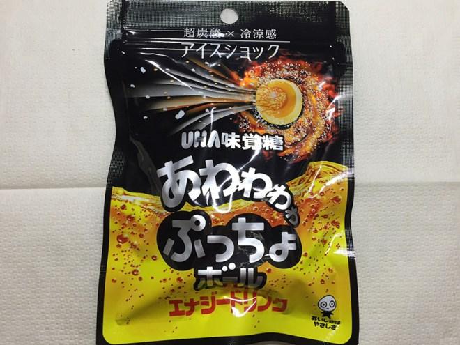 『UHA味覚糖』の「あわわわわぷっちょボールエナジードリンク」どうみてもグミでしょ?!