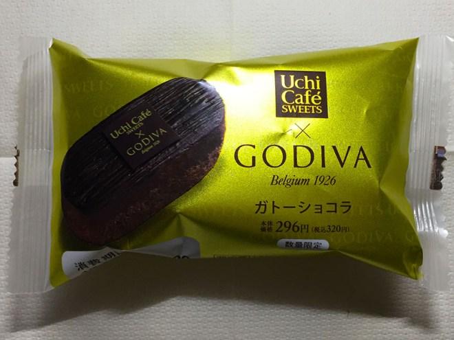 『ウチカフェ×ゴディバ』の「ガトーショコラ」ゴールドのパッケージ