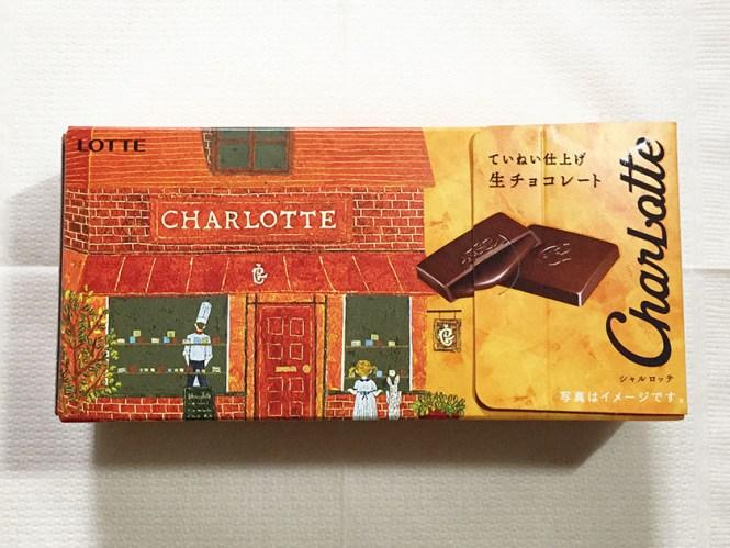 『ロッテ』の「シャルロッテ生チョコレート」かわいらしい箱