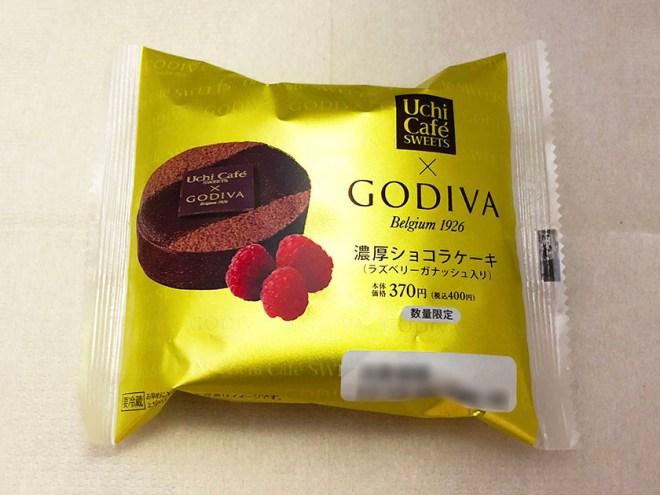 『ウチカフェスィーツ×ゴディバ』の「濃厚ショコラケーキ(ラズベリーガナッシュ入り)」ゴールドパッケージ