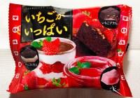 『チロルチョコ』の「いちごがいっぱい」真っ赤ないちご色