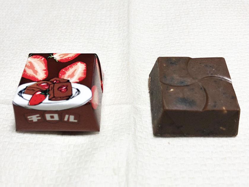 『チロルチョコ』の「いちごがいっぱい」いちごブラウニー