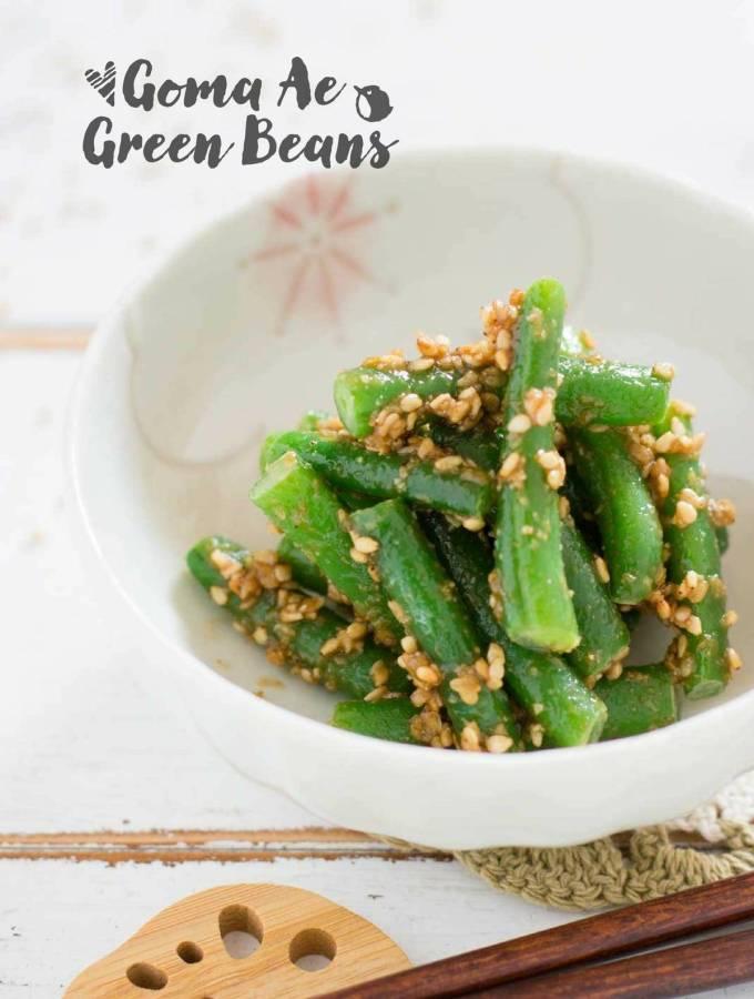 Goma Ae Green beans