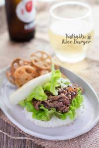 Yakiniku Rice Burger