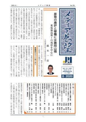 韓国 2ch 勢い 韓国 - 2NN 2ちゃんねるニュース速報+ナビ