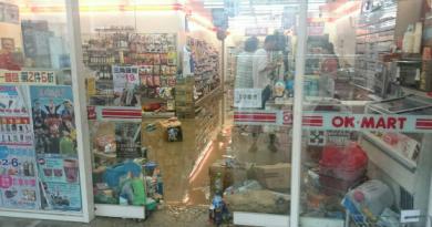 2015-09-16 Convenience Store Floods