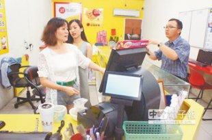 2015-10-15 Taiwan Lottery