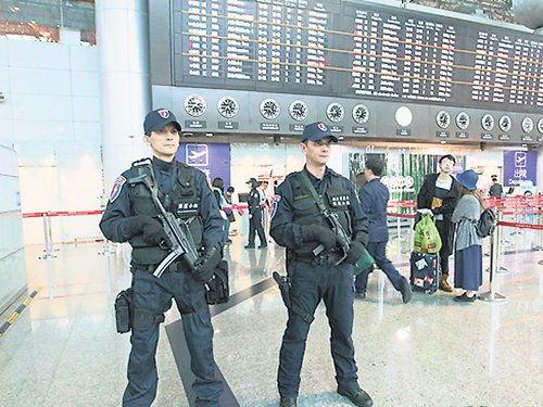 2015-11-26 Military Security