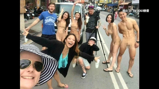 2016-01-31 Naked in Kenting