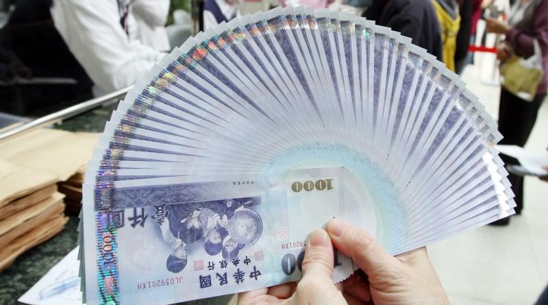2016-01-23 New Taiwanese Dollars