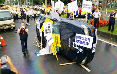 Taiwanese Government looks to Amend Legislations in reaction to Uber Violations