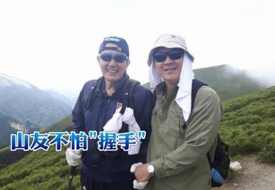 President Ma climbs Jade Mountain (Yushan)