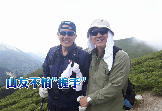 President Ma Climbs Jade Mountain