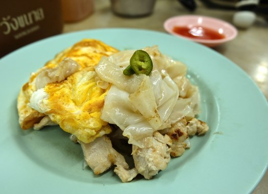 Prachak Rice Noodle with Chicken and Omelet