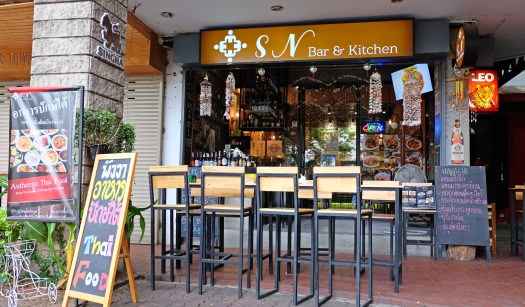 SN Bar & Kitchen Front