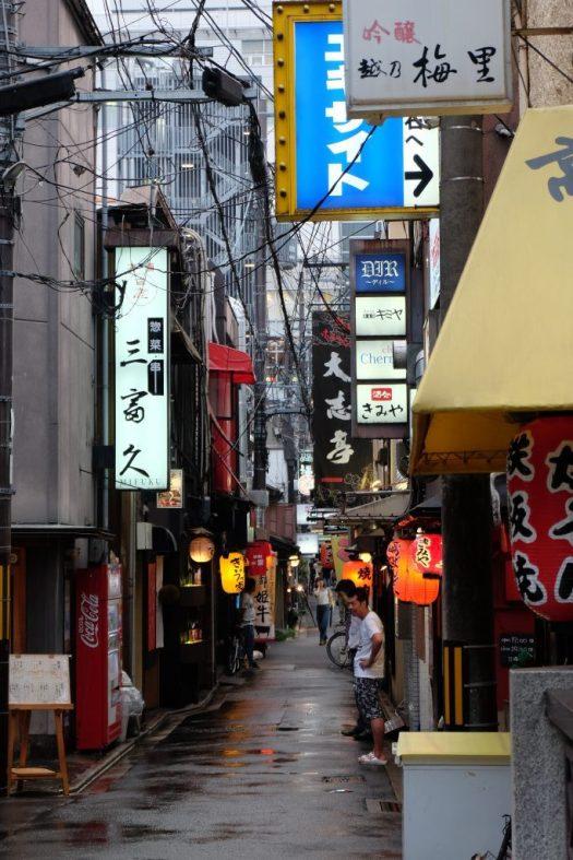 bars Kyoto