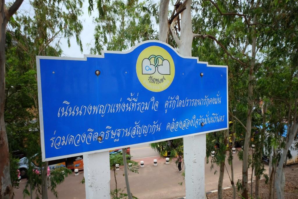 Noen Nang Phaya Scenic Point Chanthaburi