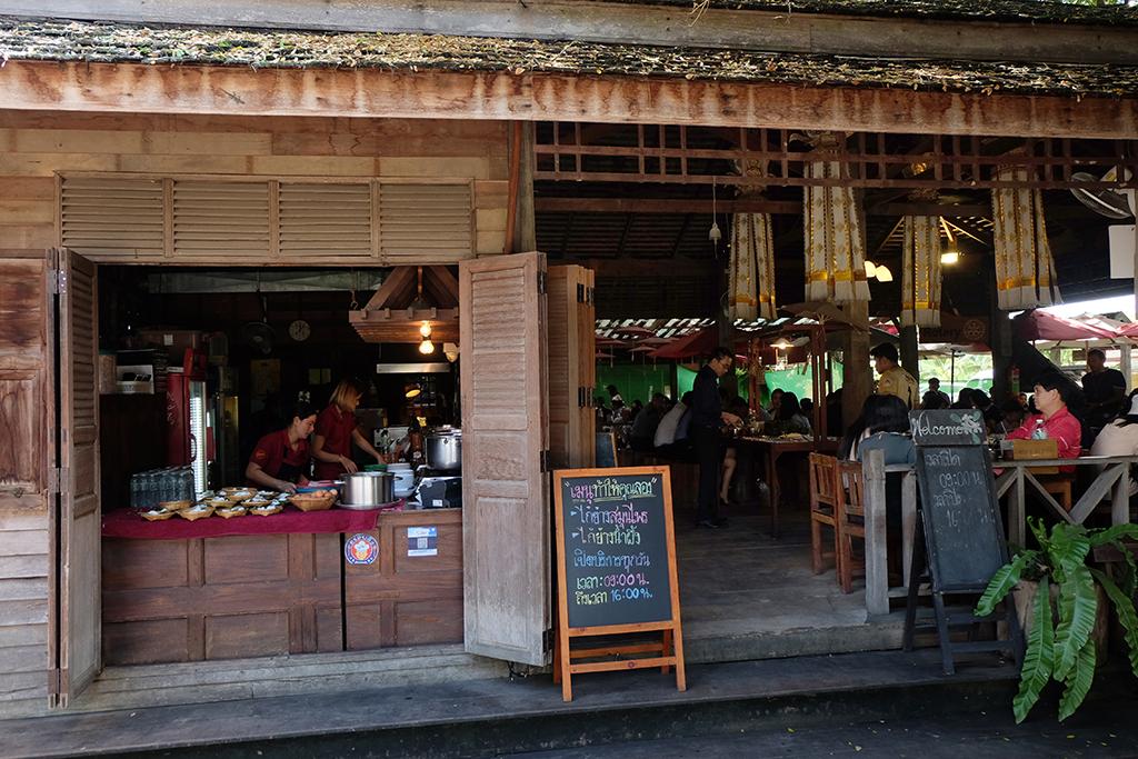 ร้านขนมจีนต้นก้ามปู (Kanomjean Tonkampoo)