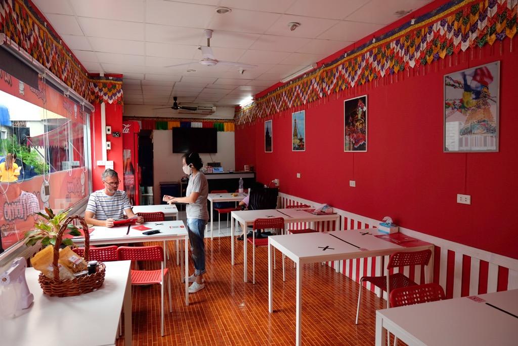 Kin Momo Bangkok Restaurant Inside