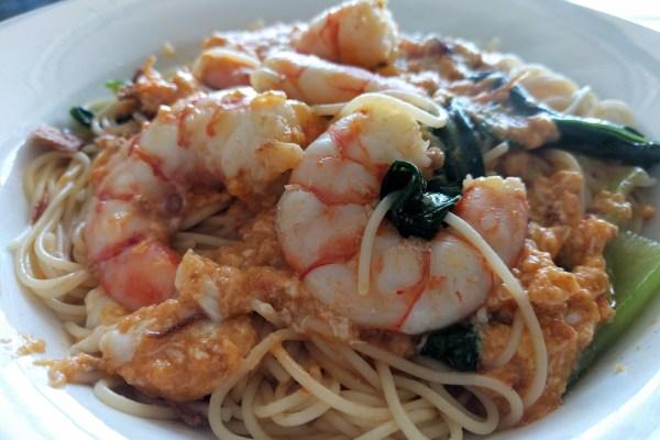 Chilli Prawn Noodle