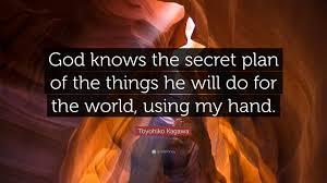 Secrets! Divine Secrets!