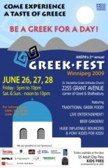 Greek Fest 2009