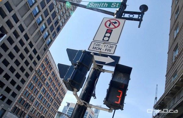 Portage Avenue - Smith Street Traffic Light