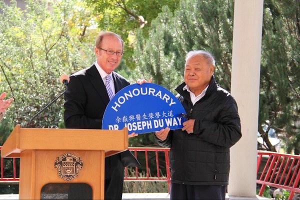 Dr. Joseph Du Way