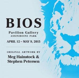 BIOS Exhibit - Assiniboine Park