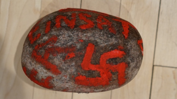Anti-Semitic Rock