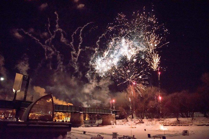The Forks Fireworks